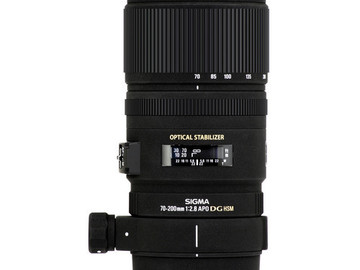 Rent: Sigma 70-200mm F2.8 APO DG canon mount