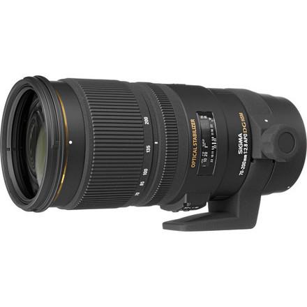 Sigma 70-200mm 2.8