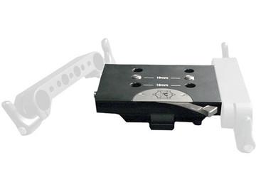 Rent: Element Technica Hybrid Bridge Plate (19mm)