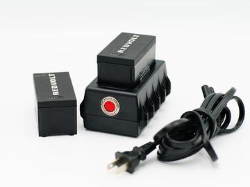 Rent: RED DSMC REDVOLT Travel Charger + 2 Redvolt Batteries