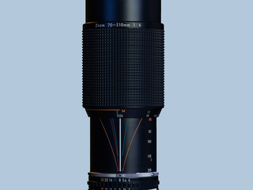 Rent: Nikkor 70-210mm f/4 (w/ EF Adapter)