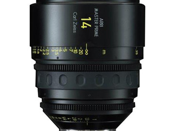 Rent: 14mm Arri/Zeiss Master Prime T1.3 (114mm-D)