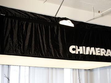 Rent: Chimera F2 10'x5' Light Bank/Softbox