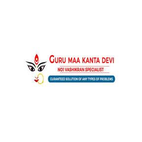 Guru Maa Kanta Devi
