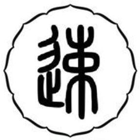 Xinxin Wang
