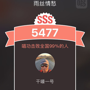 Bin Sheng