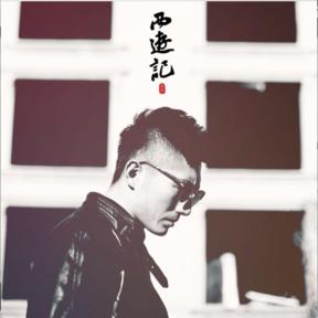 Chaochen Li