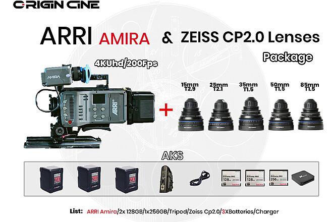 (20% Off) 4KUHD Premium ARRI Amira Studio Lenses Package