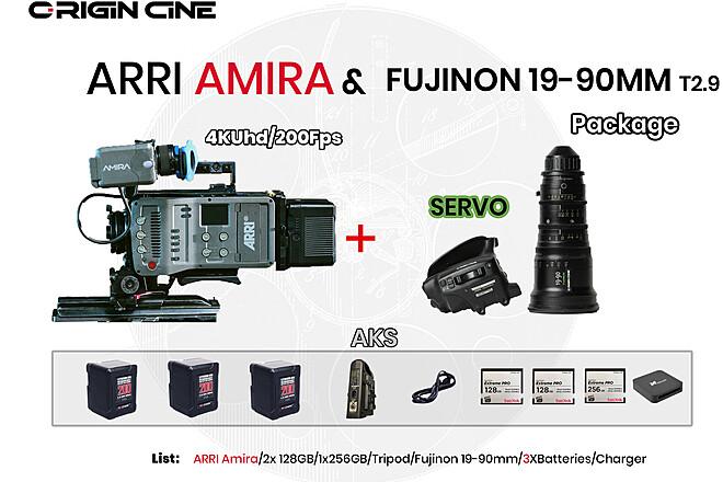 (20% Off) 4KUHD Premium ARRI Amira Studio Lenses Package #2
