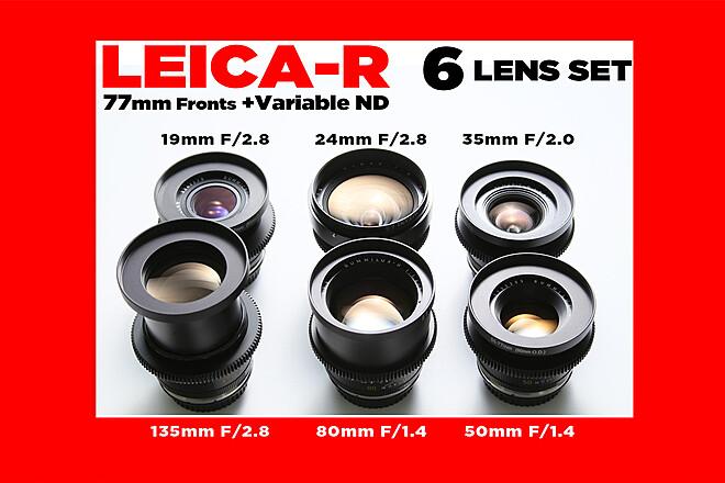 (6) Leica R Lens Set (Summilux, Summicron) FULL FRAME (EF)