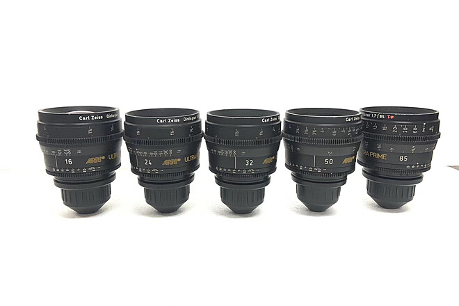ARRI Ultra Prime Set (5 Lenses Set)
