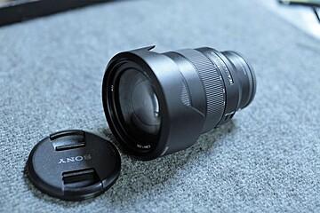 Rent: Sony FE 24-105mm f/4
