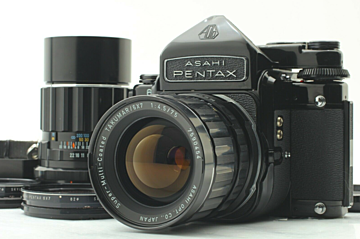 Rent: Pentax 6x7 Medium Format Film Camera