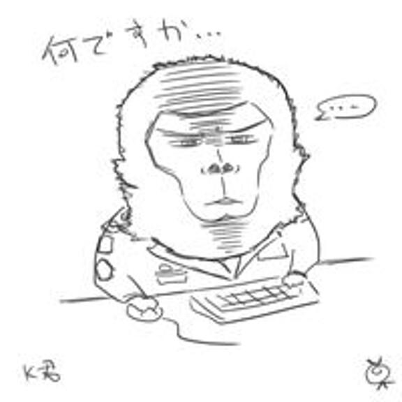 Keisuke Yamamoto